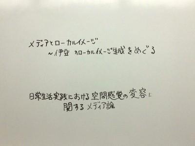 IMG_1009